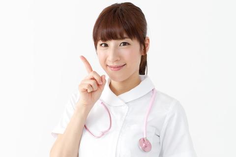 看護予備校トライアルゼミ 大阪心斎橋 奈良 和歌山 梅田