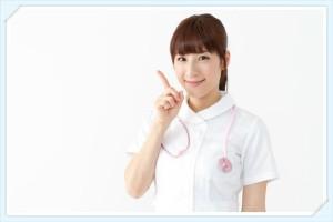 看護予備校 関西 大阪・奈良・和歌山・京都・神戸 国語